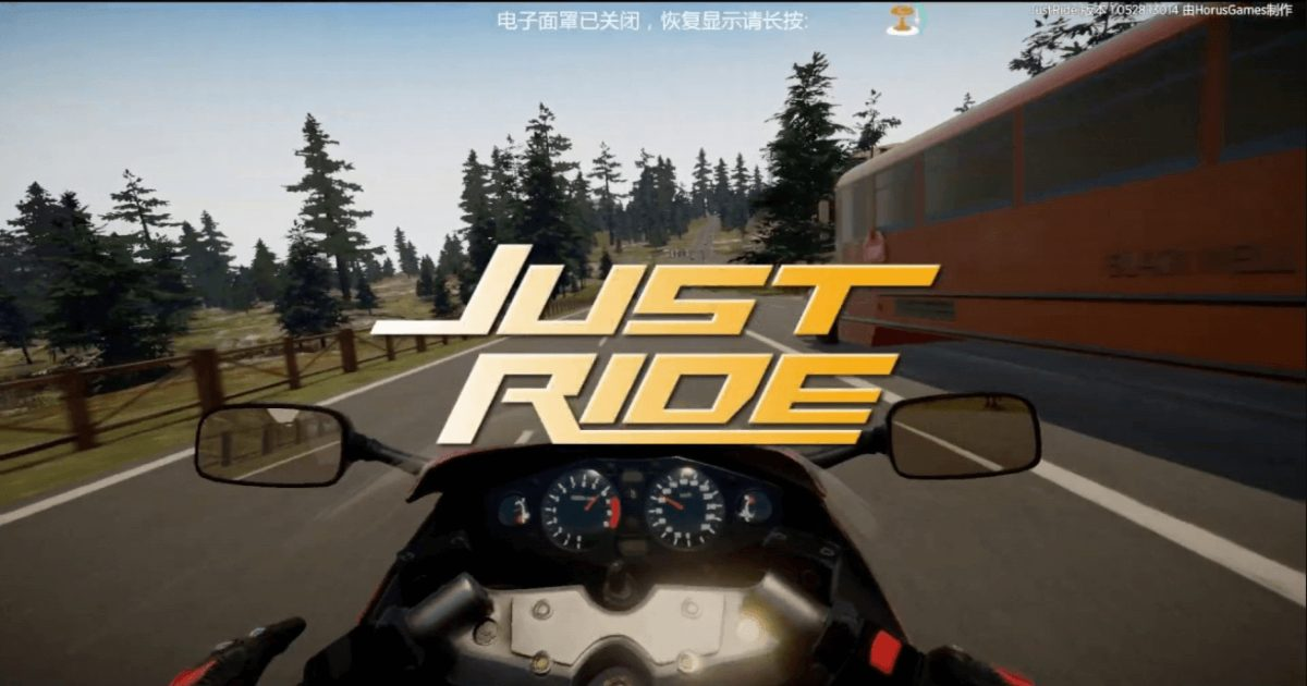 Just Ride Apparent Horizon Pour Pc-WpGenuine